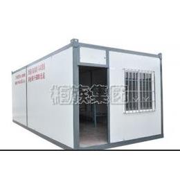 供应柜族标准箱住人集装箱,联系电话缩略图