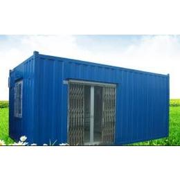 供应柜族3米*6米*2.75米住人集装箱缩略图