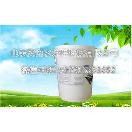 酸性膜阻垢剂AR108 8倍浓缩液15315281852直销