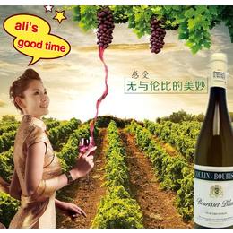 克林伯瑞干白葡萄酒零售