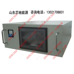 DC650V10A20A30A40A大功率可调直流开关电源
