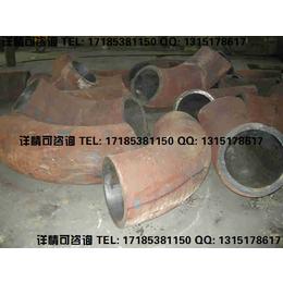 火电厂粉末输送用陶瓷复合管管件