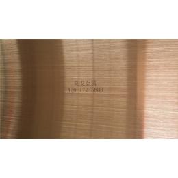 厂家定制真空电镀拉丝玫瑰金不锈钢板镀膜层厚价格优惠