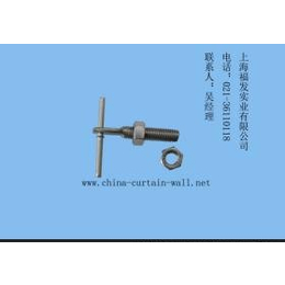 厂家供应石材幕墙五金manbetx官方网站 螺钉 螺丝 螺栓