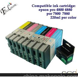 供应爱普生EPSON Pro 7450 9450兼容墨盒 一次性墨盒 大幅面