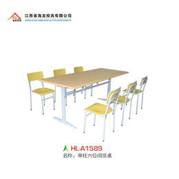 校具  单柱和双柱六位阅览桌