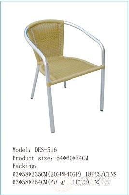 厂家直销 不锈钢椅子 户外椅子 休闲椅子图片