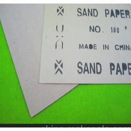 厂家直销可供出口本色石英砂木砂纸