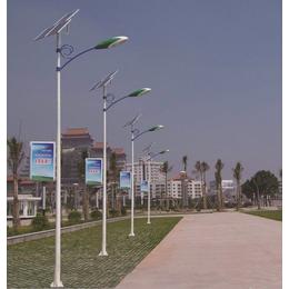 农村一事一议太阳能路灯亮化工程