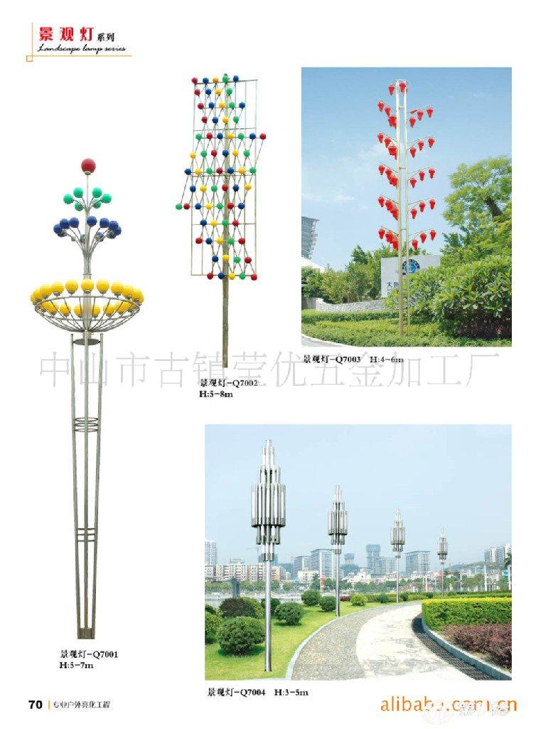 室外灯具 道路灯 路灯           路灯   使用场所:大电源参数:220v±