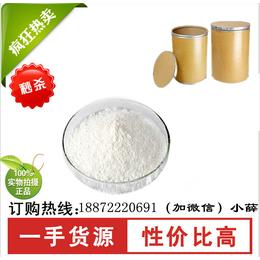 红枣香精食品级 豆奶粉专用