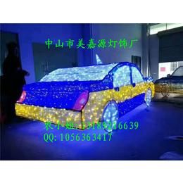 滴胶LED汽车造型灯 梦幻灯光节 灯光隧道 春节灯杆亮化
