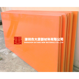 恩平批发电木板-电木板加工鹤山-黑电木板橘红电木板厂家开平