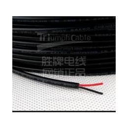 库存厂价直销UL2464-24AWG 2芯护套线,过粉PVC电源线