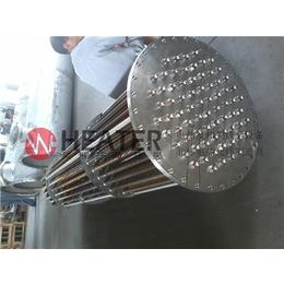 昊誉厂家供应  非标定制 不锈钢法兰电热管