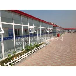 北京厂家直销低价彩钢房 供应岩棉防火门头沟活动房