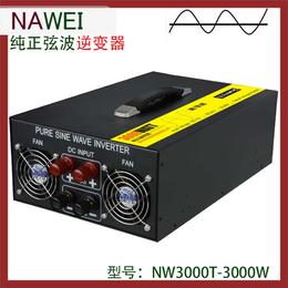 纯正弦波逆变器NW4000W家用逆变器