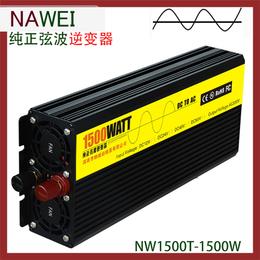 48V纯正弦波逆变器厂家NW1500W电源