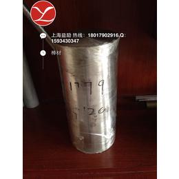 上海1J79大直径棒材 软磁合金厂家