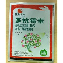 嘉峪关厂家专业生产农药包装-液体农药包装袋 质量保证