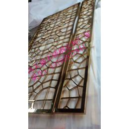 不锈钢玫瑰金屏风 花格屏风 供应酒店 办公室