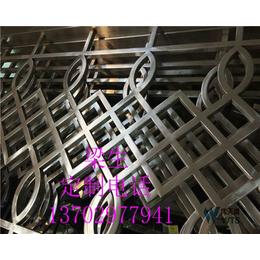 铝制不锈钢屏风隔断  供应酒店办公室 佛山伟天盛