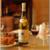 霞多丽干白葡萄酒经销缩略图1