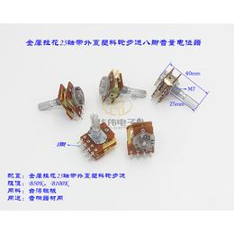 厂家直销各式旋转滑动电位器 收音机音量调节电位器