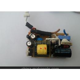 <em>手机充电器</em>,开关电源板插件<em>加工</em>