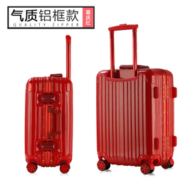 骏仕PC33130拉杆箱2024寸铝框行李箱