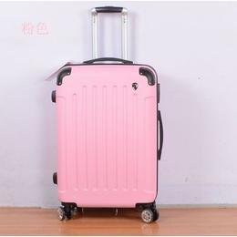 骏仕韩版学生拉杆箱旅行箱包行李箱