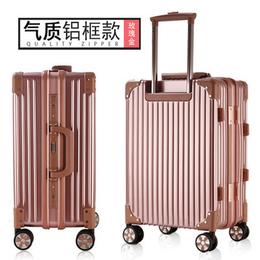 骏仕拉杆箱铝框2024寸行李箱