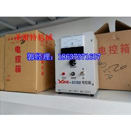 调节电流控制启停XKZ-20G2电控箱给料机调节器