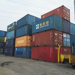 供应广州二手集装箱 联系13822180206缩略图