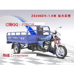 供应宗申ZS200ZH-1.9米加力后桥 三轮摩托车 官方