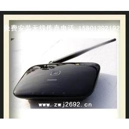 电信无线电话/无线传真/中国铁通空中固话