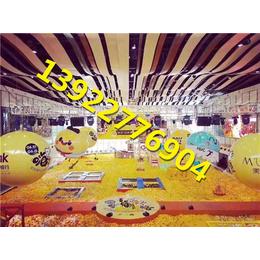 广西桂林室内儿童乐园大型百万海洋球池大滑梯设备哪里有做缩略图