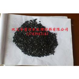 青岛无烟煤滤料滤池专用无烟煤水处理无烟煤滤料