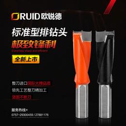 合金排钻头ORUID合金钻头TKZ1070型合金钻头打孔钻头