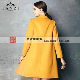 梵姿女装羊绒大衣 新一季潮流爆款 品牌折扣货源基地