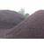 新疆锰砂滤料  厂家直销除锰除铁锰砂滤料供应缩略图4