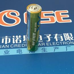 供应正品LR03碱性电池 AAA电池 7号电池 玩具电池