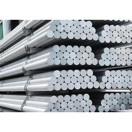 美铝进口7075-T6铝棒 2A12铝棒