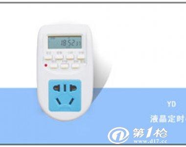 海诚太阳能仪表温控器yd 电暖器液晶定时器