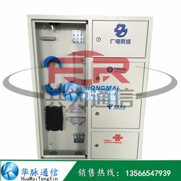 FTTH24芯三网合一光纤配线箱楼道分纤箱