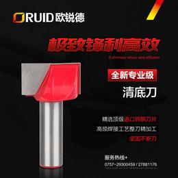 选料上乘定做非标CNC雕刻机刀具  进口钨钢清底刀 厂家直销