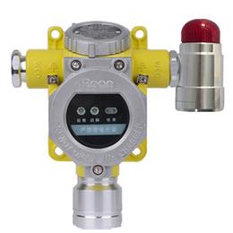 液氨浓度检测仪规格型号可实现远传
