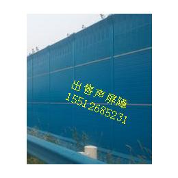 山东济南厂房用声屏障 顶部弧形声屏障