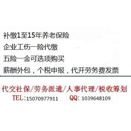 江西社保代缴公司江西社保代理公司江西劳务派遣公司