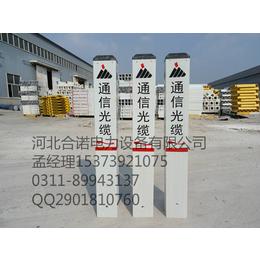 供应亚博平台网站玻璃钢标志桩警示牌铁路标志桩